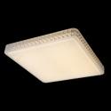 GLOBO KELLY 41339-48 Stropné svietidlo