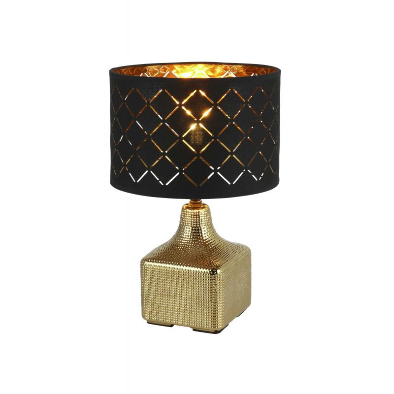 GLOBO MIRAUEA 21612 Stolová lampa