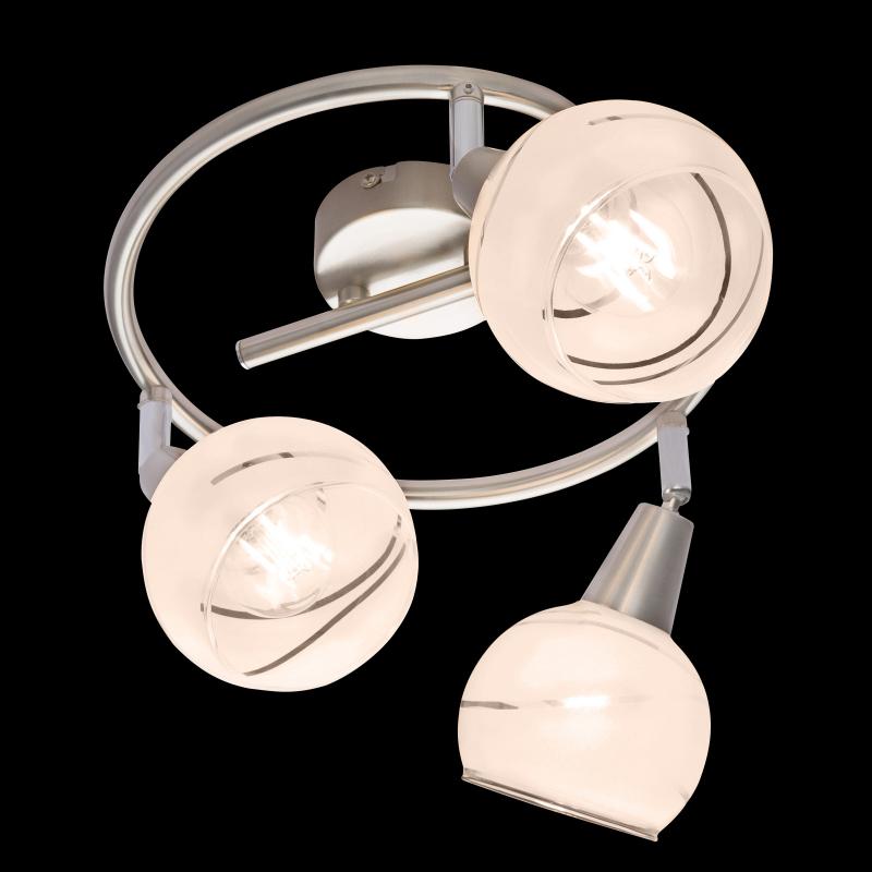 GLOBO ELLIOTT 54341-3G Stropné svietidlo
