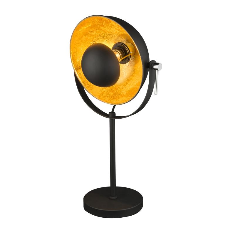 GLOBO XIRENA 58286T Stolová lampa
