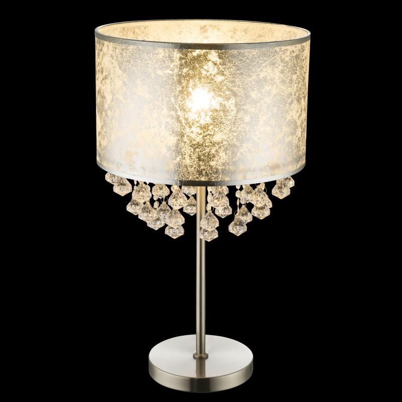 GLOBO AMY I 15188T3 Stolová lampa