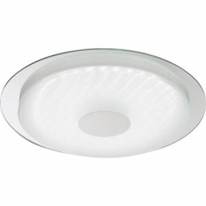 GLOBO TREVISO I 41335 Lampa sufitowa