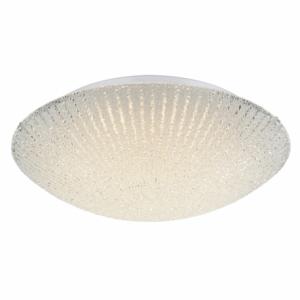 GLOBO VANILLA 40447-18 Stropné svietidlo