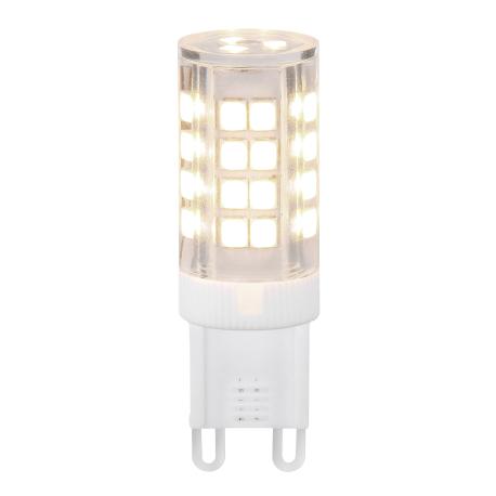 Globo 10676C LED žiarovka