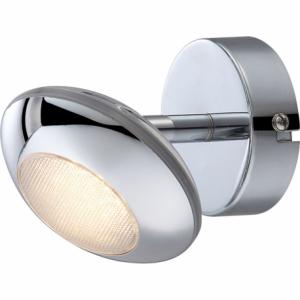 GLOBO GILLES 56217-1 Reflektor / spot
