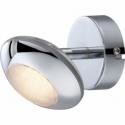 GLOBO GILLES 56217-1 Bodové svietidlo