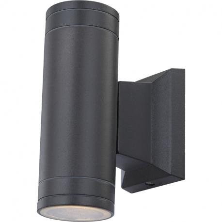Globo 32028-2 Vonkajšie svietidlo