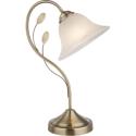 GLOBO POSADAS 69007-1T Stolová lampa