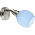 GLOBO ELLIOTT 54351-1RGB Bodové svietidlo