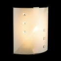 GLOBO KORO 40392W Nástenné svietidlo