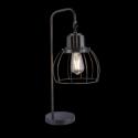 GLOBO MANNA 15046T Stolová lampa
