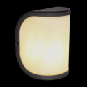 GLOBO SEGGA 32128A Vonkajšie svietidlo