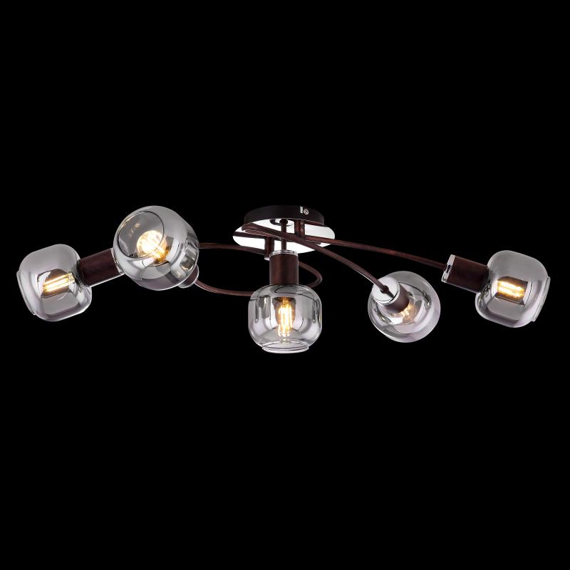 GLOBO PALLO 54303-5 Stropné svietidlo