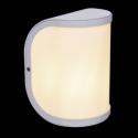 GLOBO SEGGA 32128W Vonkajšie svietidlo