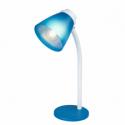 GLOBO JULIUS 24807 Stolová lampa