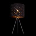 GLOBO SUNNA 15334T Stolová lampa