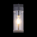 GLOBO VESSA 31804 Vonkajšie svietidlo