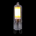 GLOBO LED BULB 10484-2 Žiarovka