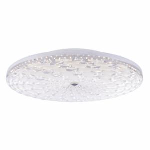GLOBO SIRI 41356-36 Stropní svítidlo