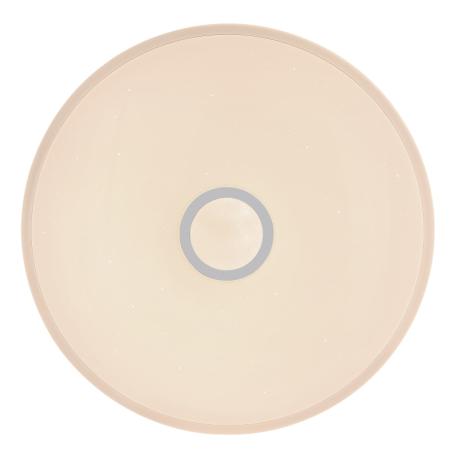 Globo 41386-30RGBSH Stropné svietidlo