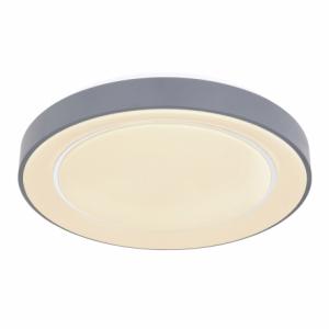 GLOBO JADA 48277-36 Mennyezeti lámpa