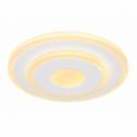 GLOBO CAMILLA 48013-12 Mennyezeti lámpa