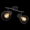 GLOBO BEVERONE 54054-2 Bodové svítidlo