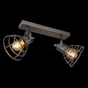GLOBO GRAMMY 54019-2 Nástenné svietidlo