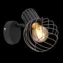 GLOBO BEVERONE 54054-1 Reflektor / spot