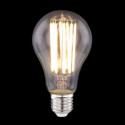 GLOBO LED BULB 10574 Žárovka