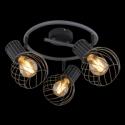 GLOBO BEVERONE 54054-3 Reflektor / spot