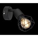 GLOBO XARA I 54802S-1 Spot lámpa