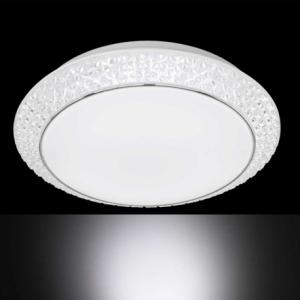 WOFI 924601066510 VELDEN Lampa sufitowa