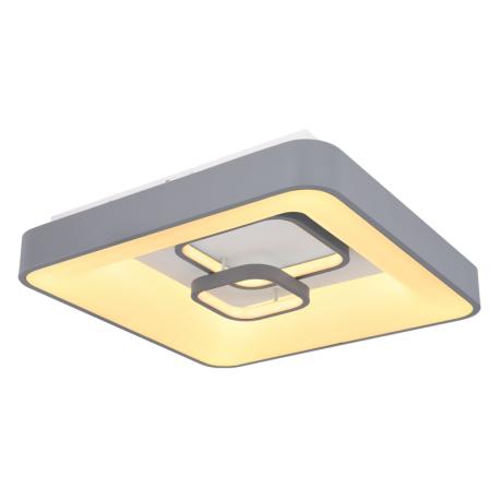 Globo 48416-50 Stropné svietidlo