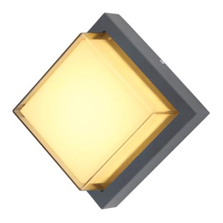 Globo 34481 Vonkajšie svietidlo